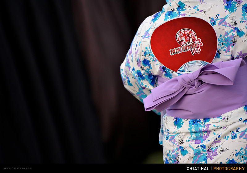 Event Photography by Chiat Hau Photography (Penang Bon Odori 2011)