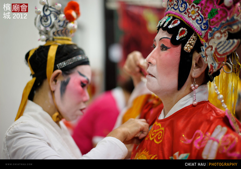 Event Photography by Chiat Hau Photography (Chinese New Year 2012 - Temple Fair )