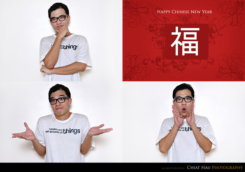 Portraiture  Photography by Chiat Hau Photography (Happy Chinese New Year 2010)