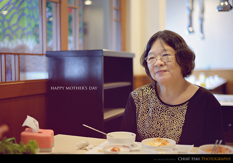 Portraiture  Photography by Chiat Hau Photography (Happy Mother Day 2011)