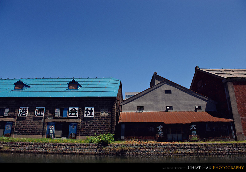 Travel Photography by Chiat Hau Photography (Otaru Hokkaido Japan Trip)
