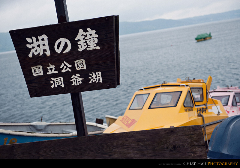 Travel Photography by Chiat Hau Photography (Lake Toya Hokkaido Japan Trip)