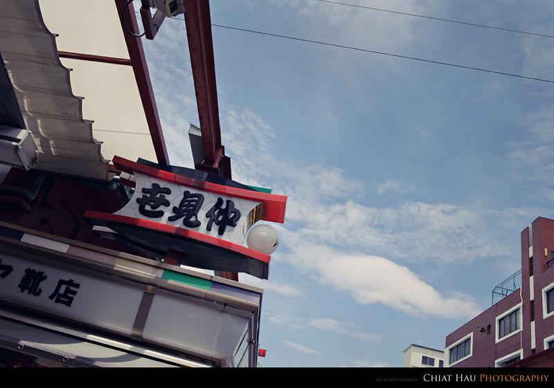 Travel Photography by Chiat Hau Photography (Asakusa Japan)