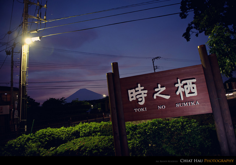 Travel Photography by Chiat Hau Photography (Mishima Japan Trip)