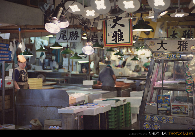 Travel Photography by Chiat Hau Photography (Tsukiji Japan Trip)